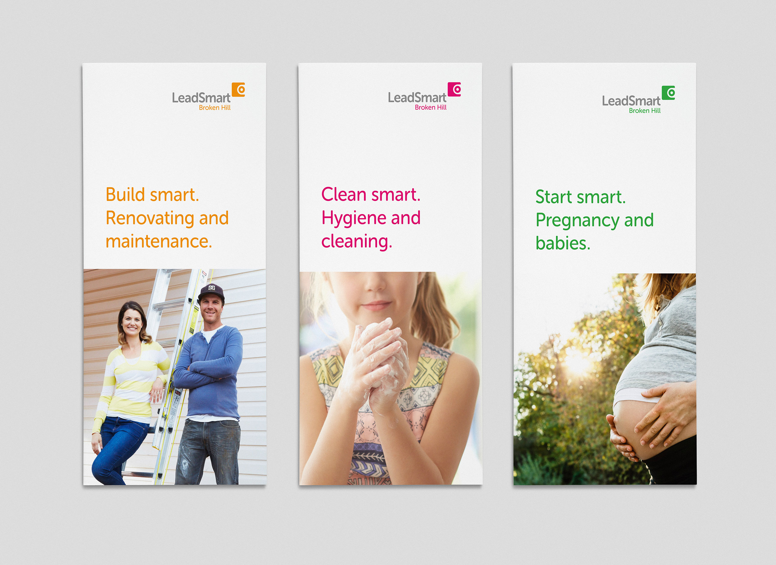 leadsmart-dl-brochures